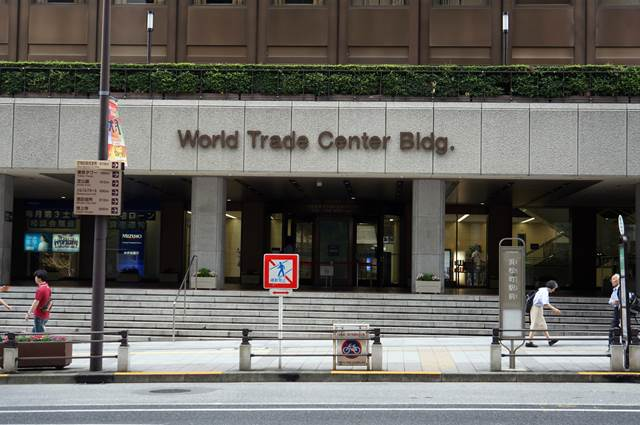 World Trade Center Bldg. 2015.6.27