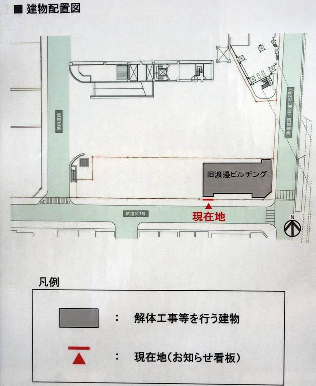 「浜松町駅西口開発計画」 2015.6.27