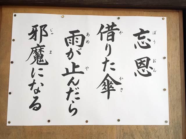 圓林寺 2016.6.22