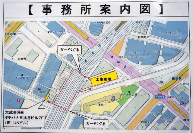 「(仮称)ヒューリック有楽町2丁目開発計画」 2015.6.20