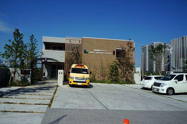 江東湾岸サテライト スマートナーサリースクール
