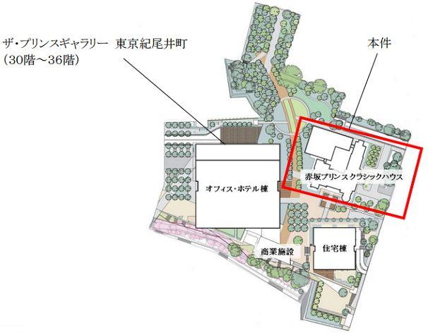 「赤坂プリンスクラシックハウス」 イメージ図 (出典:西武HD)