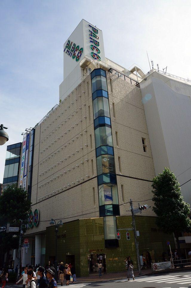 「渋谷パルコ」  2015.7.25
