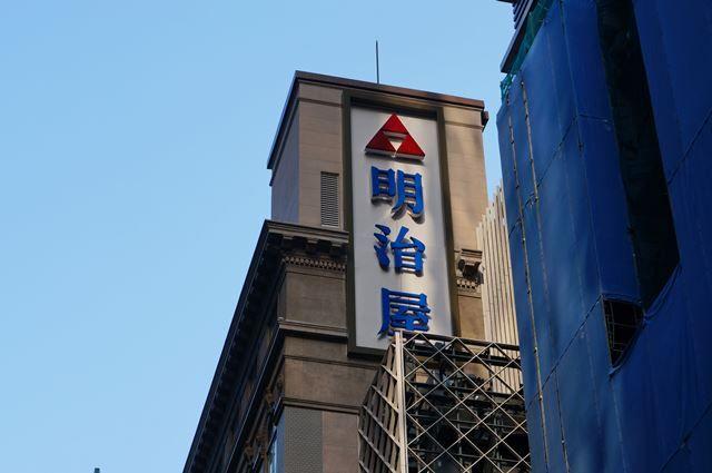 「京橋二丁目西地区第一種市街地再開発事業」 2015年8月上旬