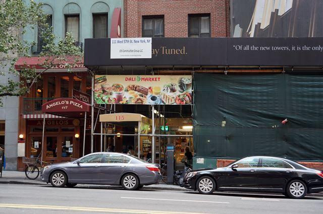 111 West 57th Street 2015 Summer
