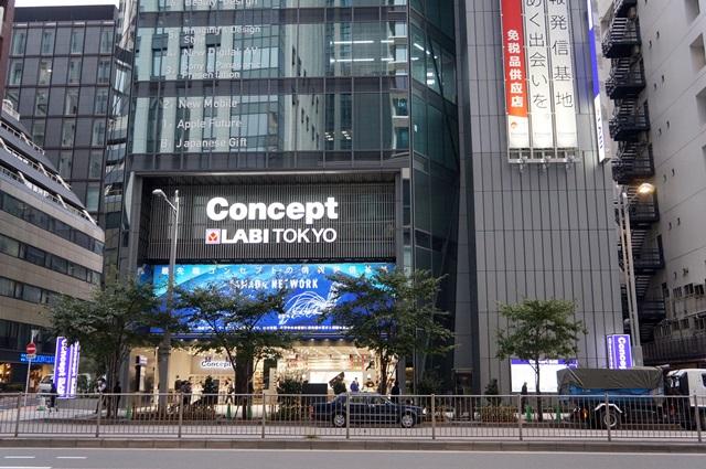 ヤマダ電機「Concept LABI TOKYO(コンセプト・ラビ・トウキョウ)」 2015.10.31