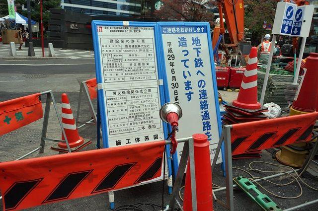 「(仮称)新日比谷プロジェクト」 2015.11.7