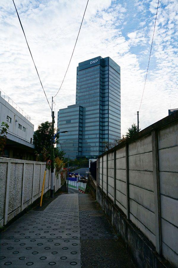 「DNP市谷加賀町ビル」 2015.11.21