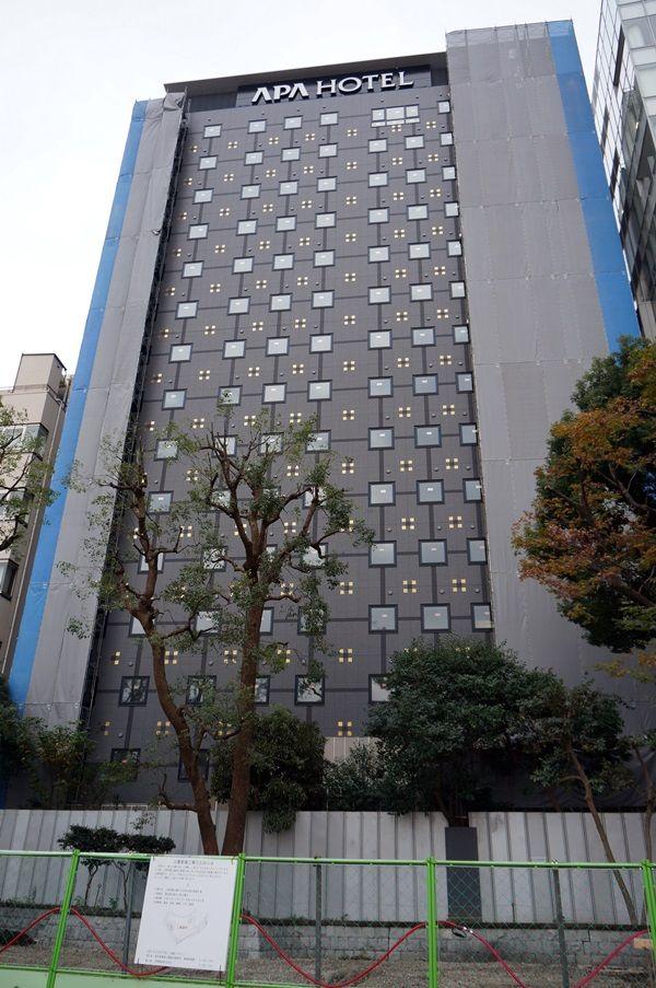 「アパホテル <京成上野駅前>」 2015.11.22