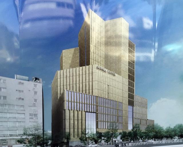 「上智大学四谷キャンパス6号館(ソフィアタワー) 建設工事」 2015.11.13