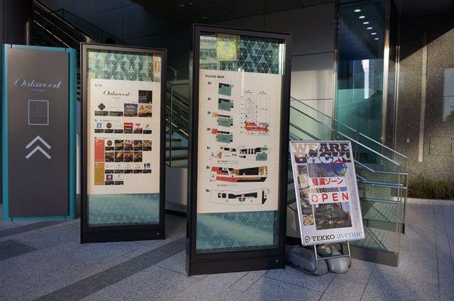 「鉃鋼ビルディング」 2015.12.5