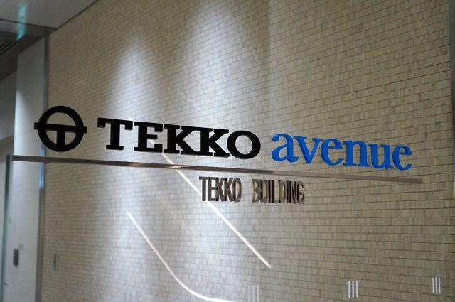 TEKKO avenue 2015.12.5
