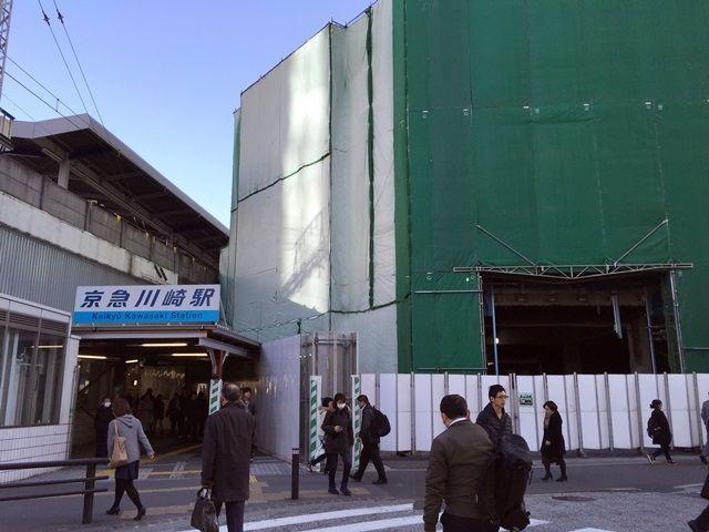 京急川崎駅前ビル 2015.12.1