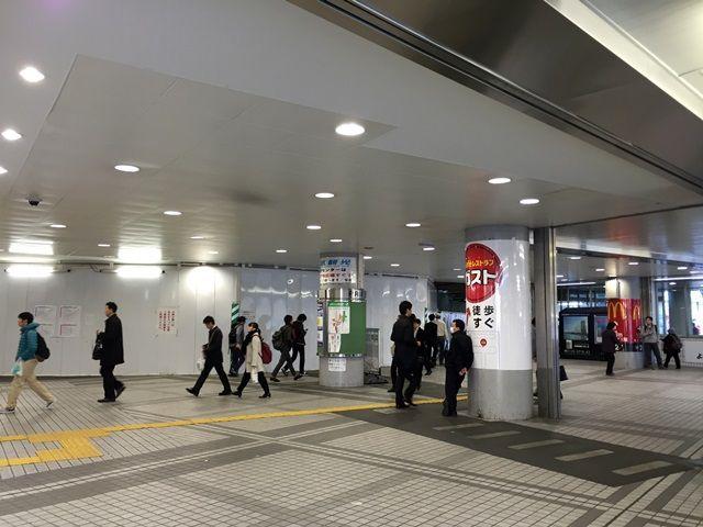 京急川崎駅 2015.12.1