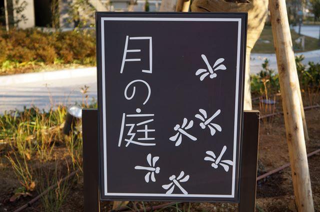 「ベイサイドタワー晴海」 2015.12.28