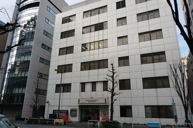 神田警察署仮庁舎 2016.1.3