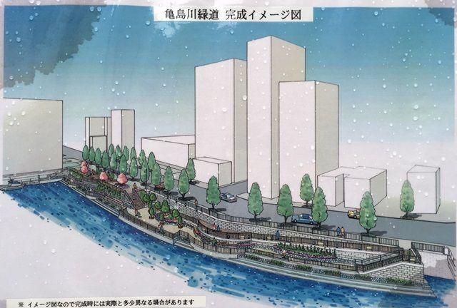 亀島川緑道 2016.1.30