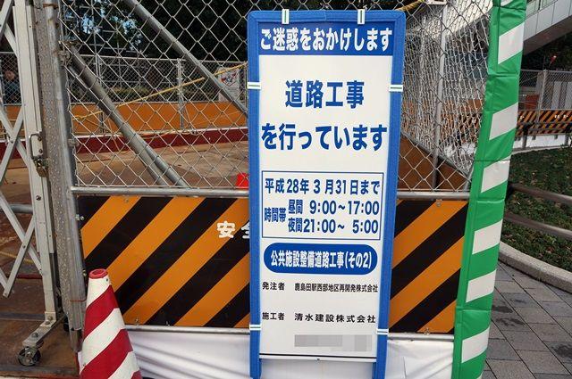 「パークタワー新川崎」 2016.2.21