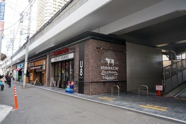 「武蔵小杉南口高架下店舗新設工事」 2016.2.21