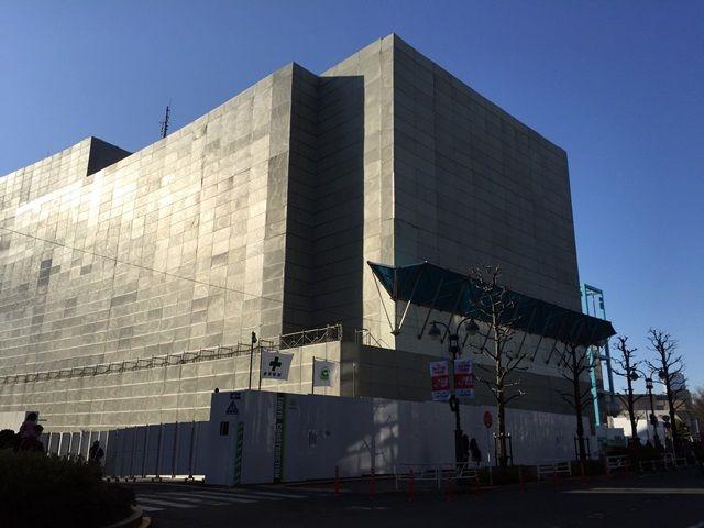 「渋谷区役所建替プロジェクト」 2016.2.11