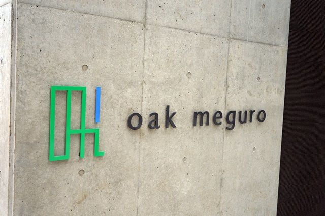 「oak meguro」 2016.3.5