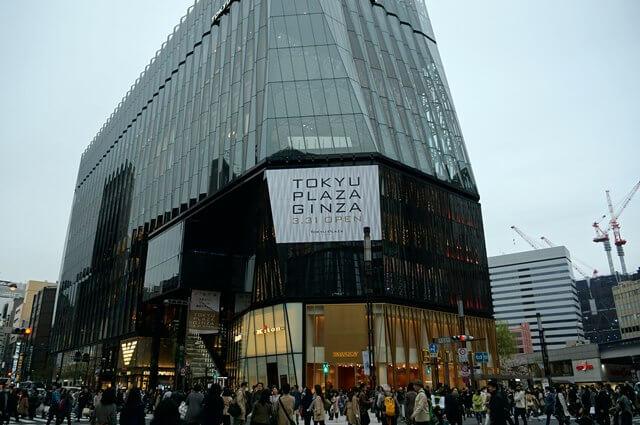 「東急プラザ銀座」(Tokyu Plaza Ginza) 2016.4.2
