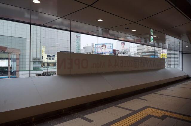 バスタ新宿 2016.4.9