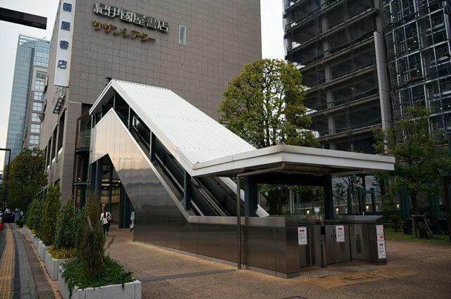 紀伊國屋書店新宿南店 2016.4.9