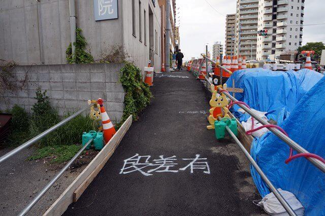 東京都市計画道路事業幹線街路 放射17号 2016.4.23