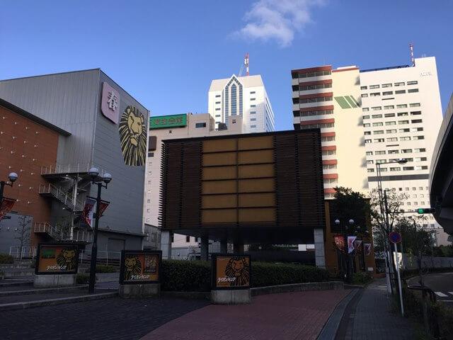 「(仮称)竹芝ウォーターフロント開発事業」 四季劇場 2016.4.17