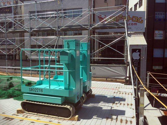 「渋谷駅埼京線移設工事」 2016.4.20