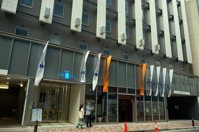 「ホテルユニゾ銀座七丁目」 2016.6.11