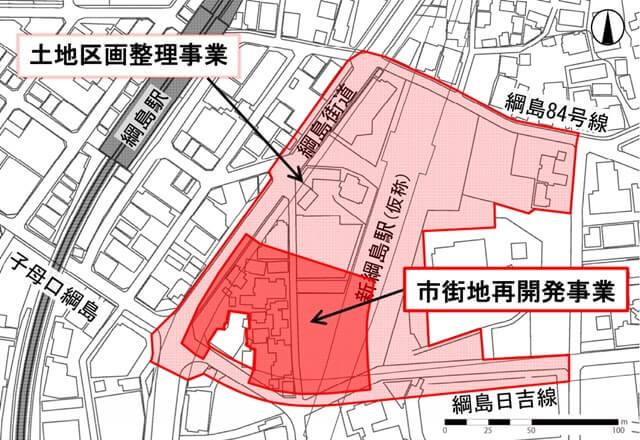 新綱島駅(仮称)周辺地区における都市計画 エリア図 (出典:横浜市)