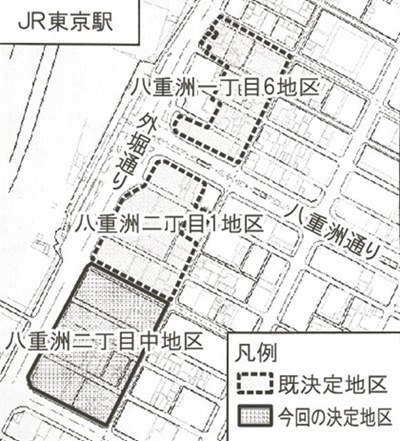 「八重洲二丁目中地区再開発」 エリア図 (出典:建設通信新聞)