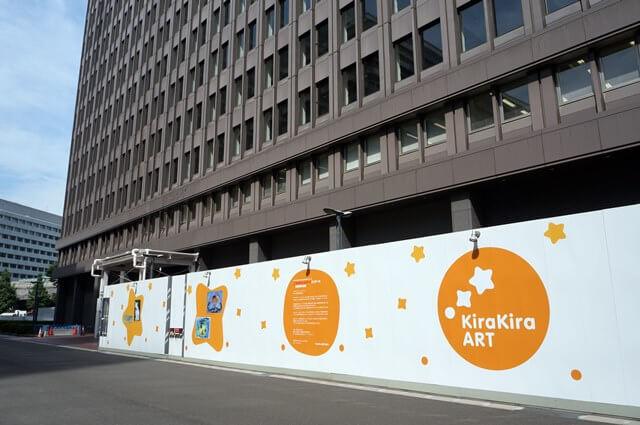 「常盤橋街区再開発プロジェクト」 2016.7.2
