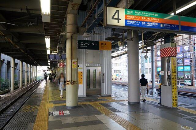 「JR渋谷駅埼京線移設工事」 2016.8.6