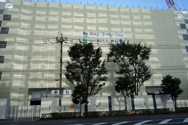 旧バンダイナムコ未来研究所 2016.8.7