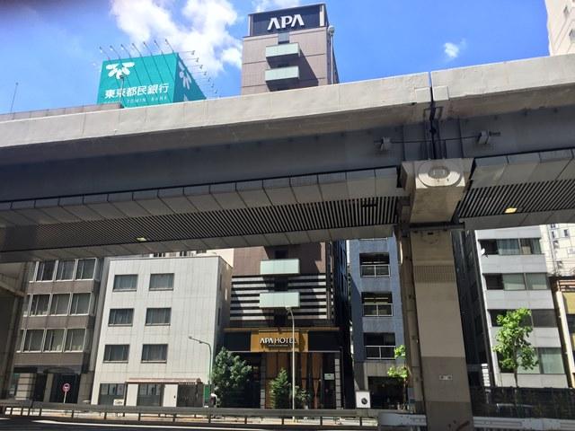 アパホテル〈六本木一丁目駅前〉 2016.8.19