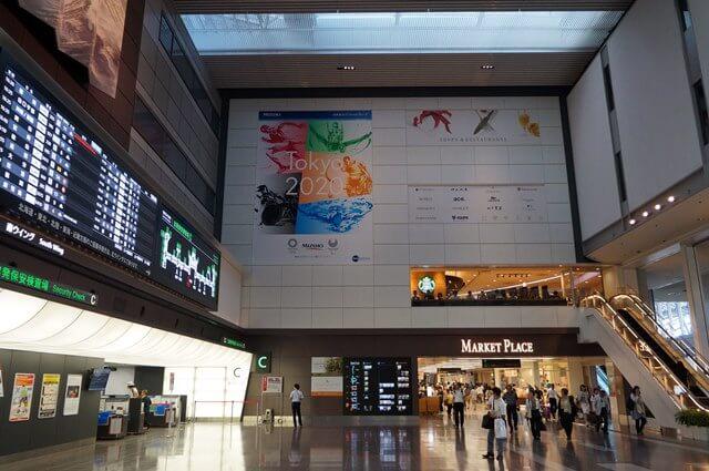 羽田空港 2016年9月