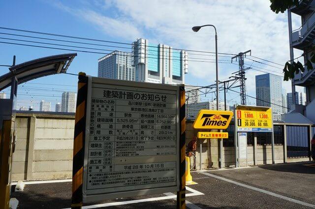品川新駅(仮称)新築計画
