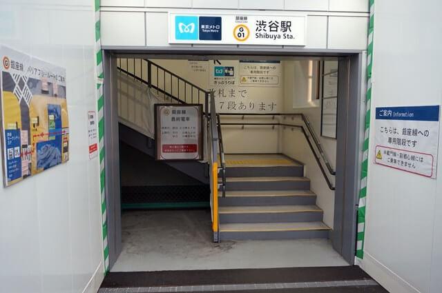 「銀座線渋谷駅移設工事」 2016.10.22