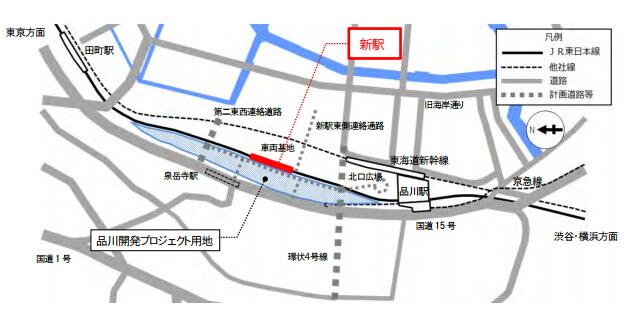 「品川新駅(仮称)」 配置図 (出典:JR東日本)