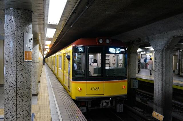 溜池山王駅行き銀座線 2016.11.5