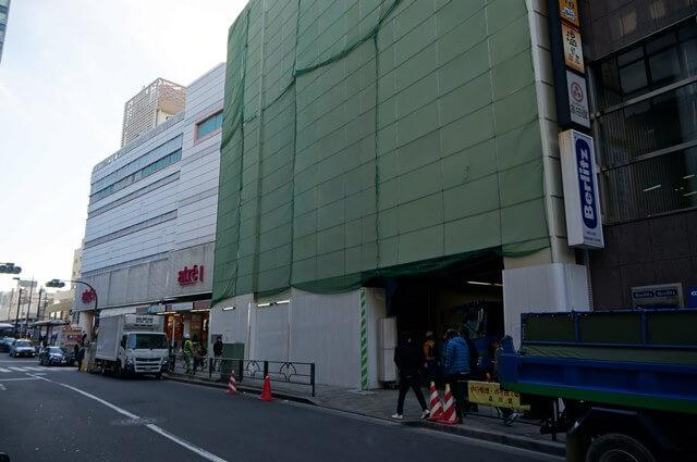 目黒駅アトレ 2016.12.2