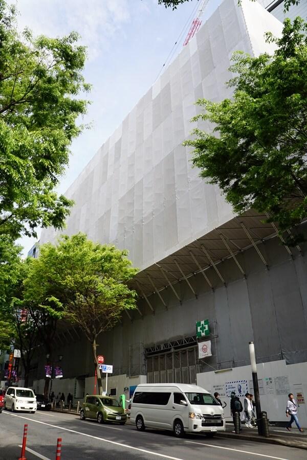 「(仮称)宮益坂ビルディング建替計画」 2019.4.28