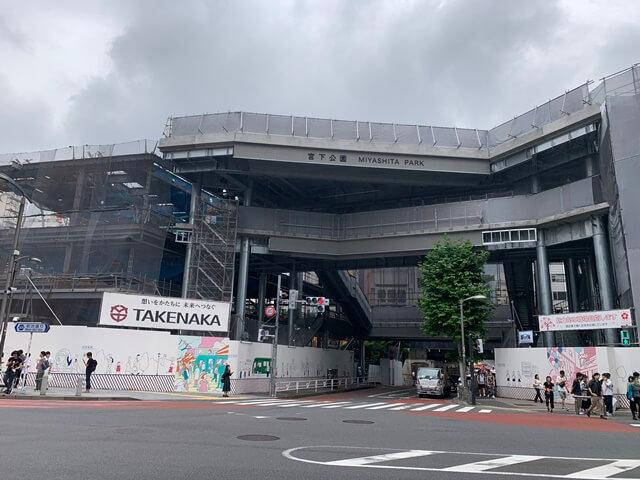 「新宮下公園等整備事業」 2019.7.13