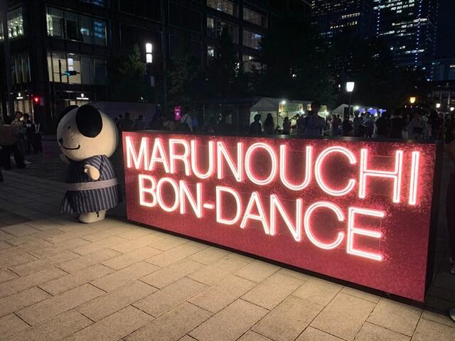 東京丸の内盆踊り 2019.7.27
