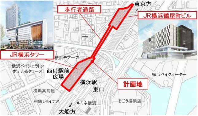 「JR横浜鶴屋町ビル」接続イメージ図 (出典:JR東日本)