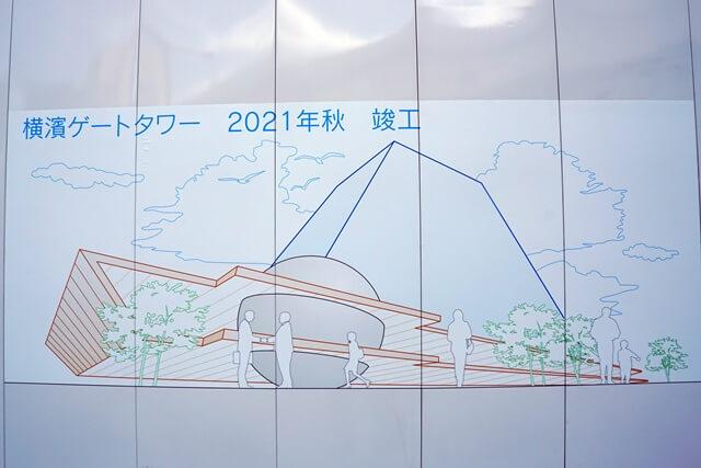 「横濱ゲートタワー」 2019年7月下旬
