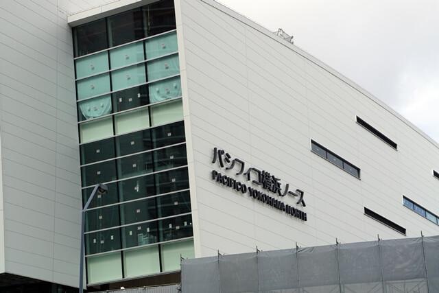 「パシフィコ横浜ノース」 2019年7月下旬